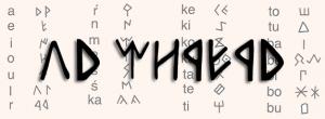 La Morera, escrit en caracters íbers