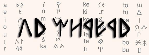 Transcripció fonètica de la Morera
